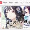 あかべぇそふとつぅ Official Web Site