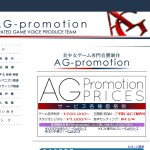 AG-promotion