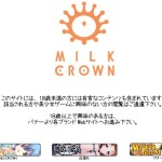 Milk Crown