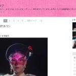 ヒロピン研究ブログ
