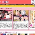 美少女ゲーム総合サイト