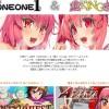 ONEONE1 / 触KING会