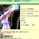 BARTISTA's 3D-CG WORKS ~被虐のスーパーヒロイン~