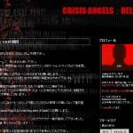 Crisis Angels