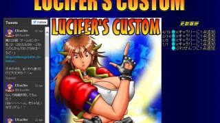 Lucifer's Custom