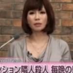 ぶっかけニュースアナウンサーのスペルマ洗顔パック淫語放送